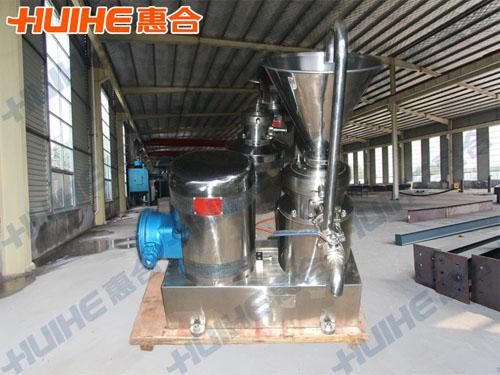 河南郑州某休闲食品公司购买一台分体式胶体磨