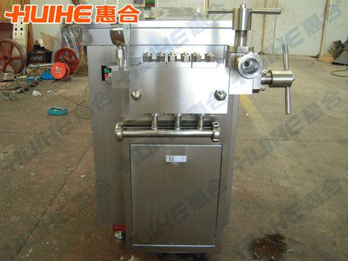 上海某实业有限公司购买一台小型均质机